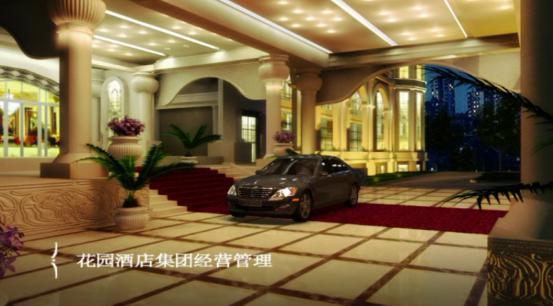 影片充分展示御景半岛花园酒店的奢华大气