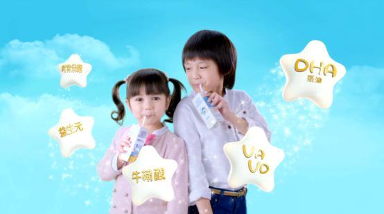 蒙牛未来星儿童牛奶广告
