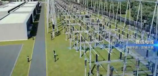 客户名称:角布变电站 220kv角布变电站坐落于东莞市塘厦镇,本变电站的建成对于满足塘厦镇电力发展需求,改善东莞东南部电网结构提高供电能力及供电可靠性具有重要意义。这次角布变电站与汉维传媒联手,打造出了一部吸引力十足的三维工程动画宣传片。  角布变电站站址空旷交通便利,变电站站区中部布置主控楼、电容器室、10kv高压室、消防水池水泵房及主变压器,南侧为110kv场地北侧为220kv场地,站内功能区域布置合理。角布变电站功臣包含18个变电土建样板点和10个变电安装样板点共28个项目,本站为户外常规设备变电站